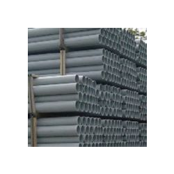 RIGID PIPE